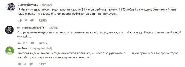Фото №1 - Водитель сбил 8 пешеходов в центре Москвы