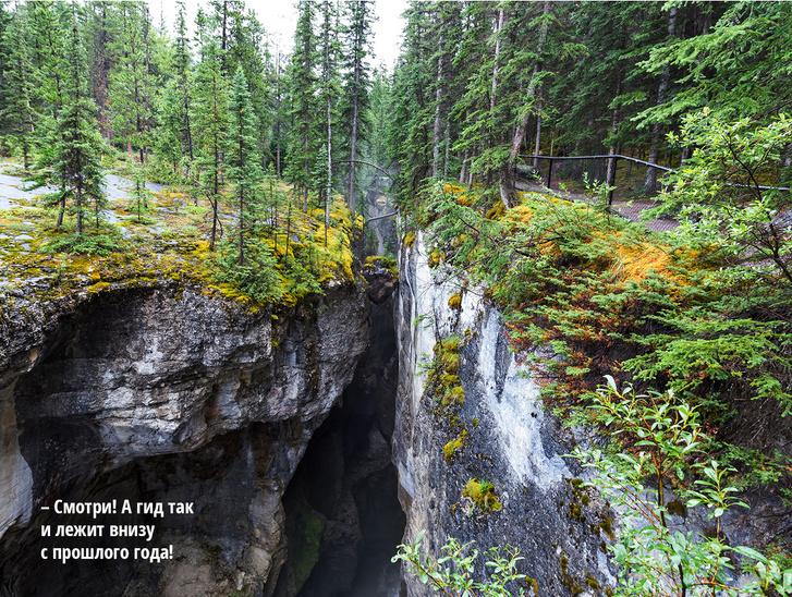 Фото №1 - Осмотр на месте: Висящее сердце, Канада