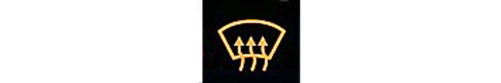 Фото №59 - Самый полный гид по контрольным лампам приборной панели твоего автомобиля