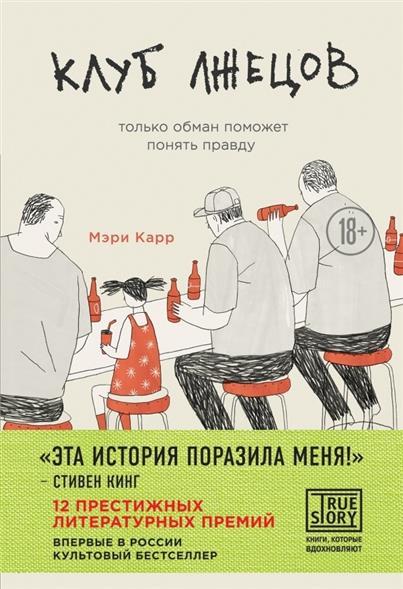 Фото №4 - Что почитать: 5 увлекательных книг о сильных девчонках