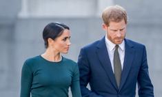 СМИ: Принц Чарльз намерен вычеркнуть Гарри и Меган из состава королевской семьи