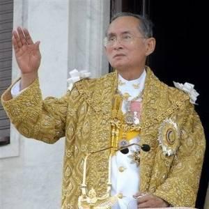 Фото №1 - Король Таиланда впереди всех