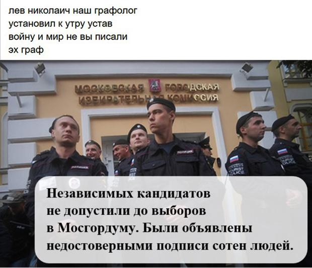 Фото №12 - 13 злободневных «порошков» про нашу жизнь от ироничного гражданина
