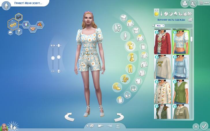 Фото №4 - Скорее качай: новое дополнение «Sims 4: Загородная жизнь» уже доступно ✨