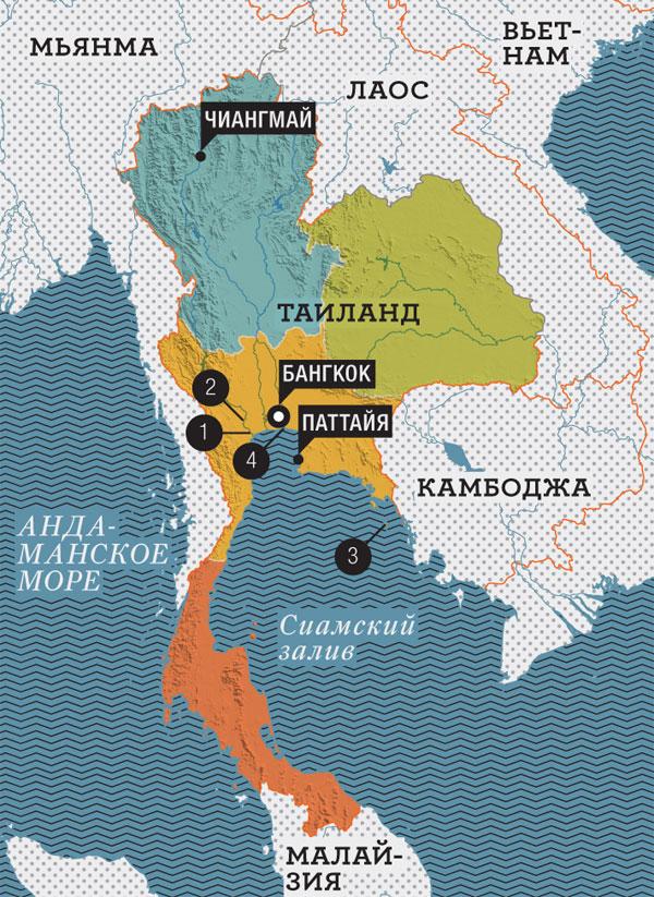 Фото №4 - Еда к радости: четыре стороны Таиланда. Часть 2
