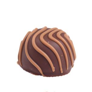 Фото №1 - Гадаем на шоколадных конфетах: как ты проведешь выходные