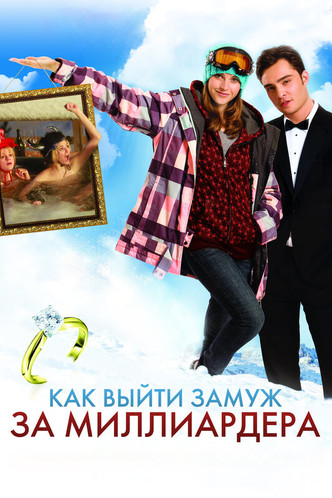 Фото №23 - Как в «Золушке»: 16 фильмов о любви популярного парня и обычной девчонки
