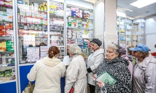 Фото №1 - Как в 2016 году изменились цены на лекарства в аптеках Петербурга