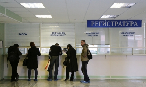 Фото №1 - Петербуржцев просят сдавать кровь не реже двух раз в год
