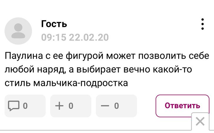 Фото №9 - «Хороша! Хоть в мешке, хоть в трениках»: что читательницы Woman.ru думают о нарядах и стиле Паулины Андреевой