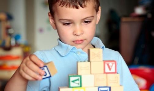 Фото №1 - Детей-аутистов отправят в общеобразовательные школы