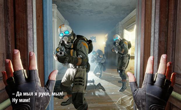 Фото №1 - Half-Life: Alyx и другие главные игровые новинки