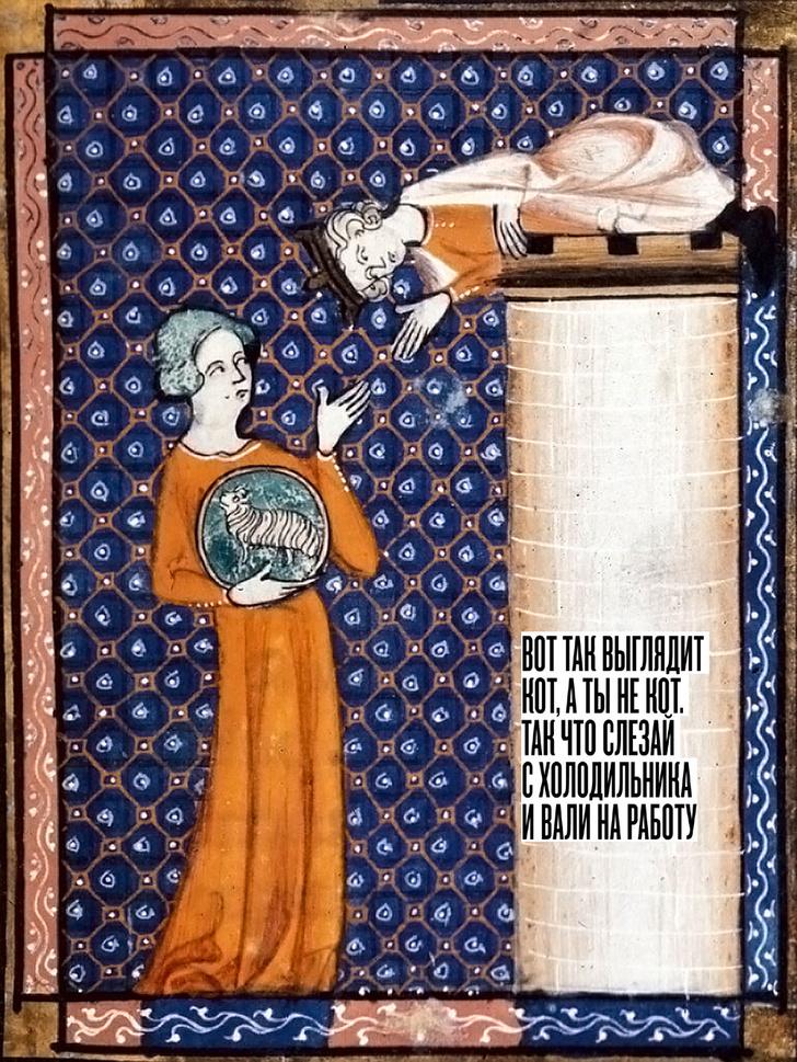 Фото №3 - Они все страдают: история юмора в картинках со «Страдающим Средневековьем»
