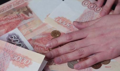 Фото №1 - Руководители федеральных клиник Петербурга показали свои доходы за 2015 год