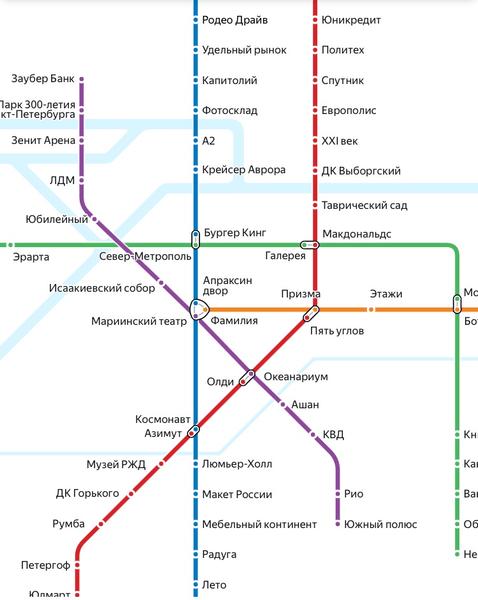 Фото №2 - Яндекс составил необычную карту метро, на которой переименовал все станции