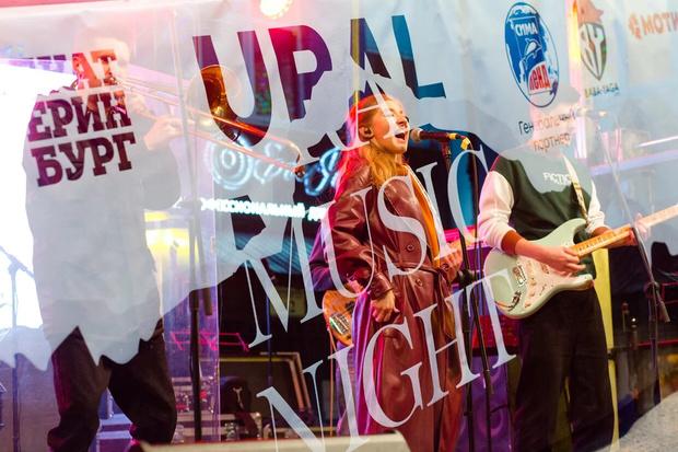 Фото №6 - Итоги 2020: музыкальный фестиваль — Ural Music Night