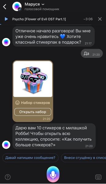 Фото №34 - История ВКонтакте в картинках и мемах