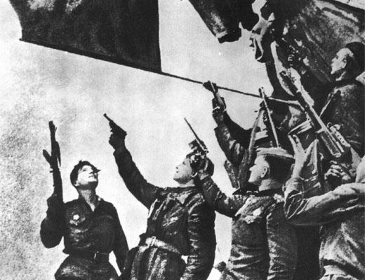 Фото №1 - В день взятия Берлина
