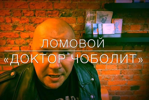 Фото №1 - «Доктор Чоболит»: хроника отравления Навального в стихах (видео)