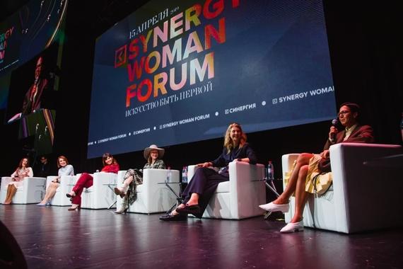 Мерьем Узерли расскажет о правах женщин со сцены Synergy Woman Forum