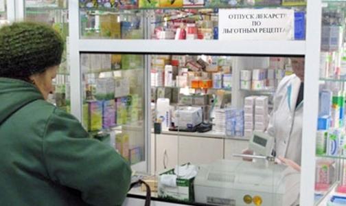 Фото №1 - Льготникам добавят на лекарства 69 рублей в месяц