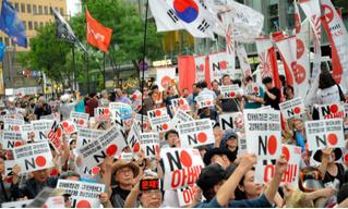 Новая торговая война: теперь между Японией и Южной Кореей