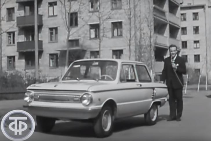 Фото №1 - Диктор Игорь Кириллов знакомит советских граждан с новой моделью «Запорожца» (видео из 1966-го)