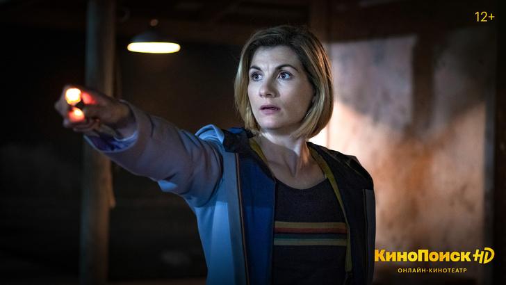 Фото №3 - Джоди Уиттакер рассказала, каково быть главной героиней сериала «Доктор Кто»