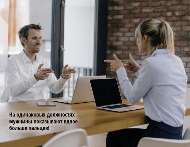 Фото №8 - Телаурус: учимся переводить с языка тела на русский