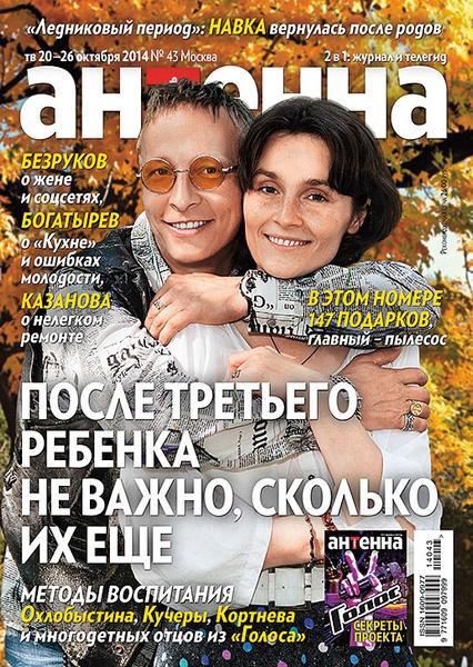Фото №14 - Бузова, Нагиев, Лолита и другие звезды поздравили «Антенну» с юбилеем