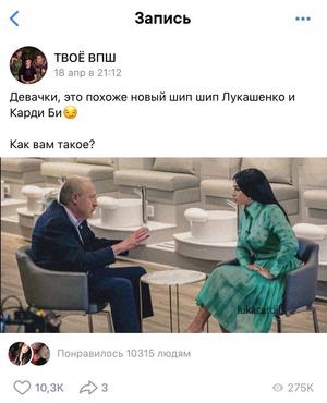 Фото №2 - Путиана, Зебилли и другие: самые необычные пейринги интернета