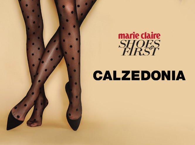 Фото №1 - Итоги конкурса #FALLinlove от Calzedonia и Marie Claire