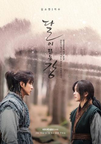 Фото №10 - 10 корейских дорам с Джи Су, которого мы уже, похоже, больше нигде не увидим