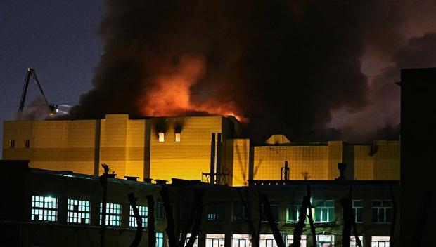 Фото №1 - Пожар в Кемерово: что произошло, сколько человек погибло, кто был задержан