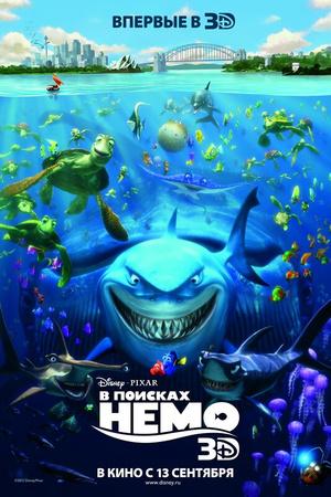 Фото №9 - Топ-10 самых смешных мультфильмов от Pixar