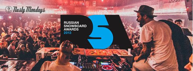 Фото №2 - В Москве состоится церемония Russian Snowboard Awards
