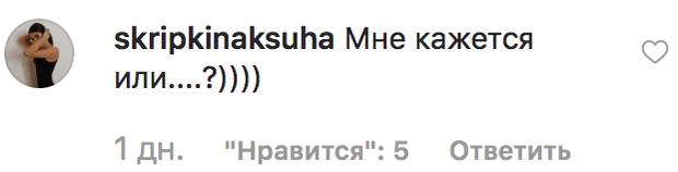 Фото №2 - Почему пользователи Сети думают, что финалистка «Холостяка» Вика Короткова беременна