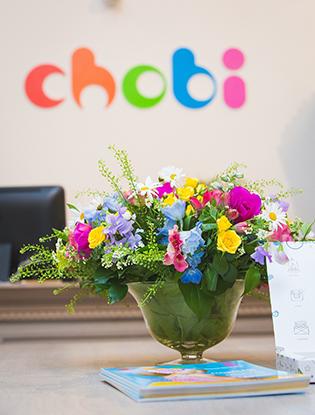 Фото №2 - В Москве открылся первый магазин Chobi