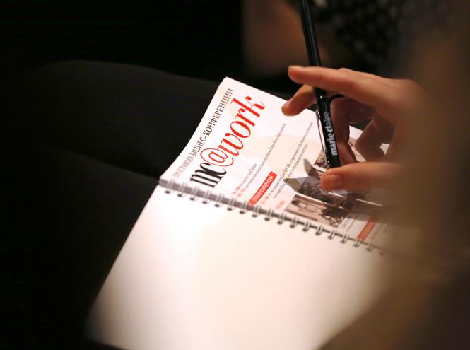 Фото №20 - Marie Claire провёл первую бизнес-конференцию MC@WORK