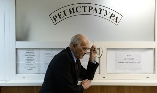 Фото №1 - Когда у петербургских пациентов появятся электронные медицинские карты