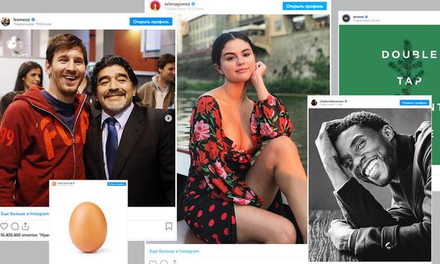 Фото №1 - Великая десятка самых залайканных фото за всю историю «Инстаграма»