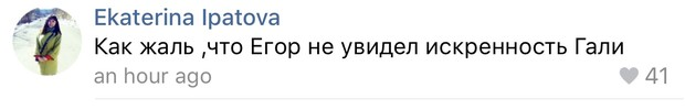 Фото №3 - Полуфинал «Холостяка»: ответ всем хейтерам Егора и встречи вне проекта