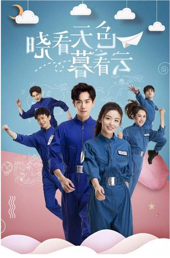 Фото №8 - Лучшие китайские дорамы про школу и любовь 🥀📚