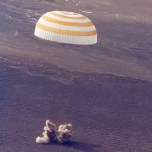 Фото №1 - На Землю из космоса