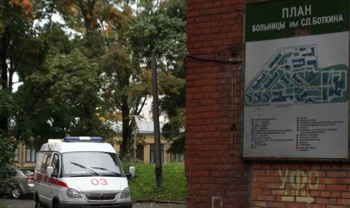 Фото №1 - В Петербурге два человека умерли от клещевого энцефалита