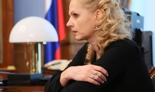 Фото №1 - Голиковой пообещали повышение в новом кабинете министров