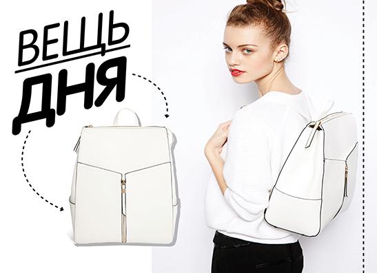 Фото №1 - Вещь дня: рюкзак New Look