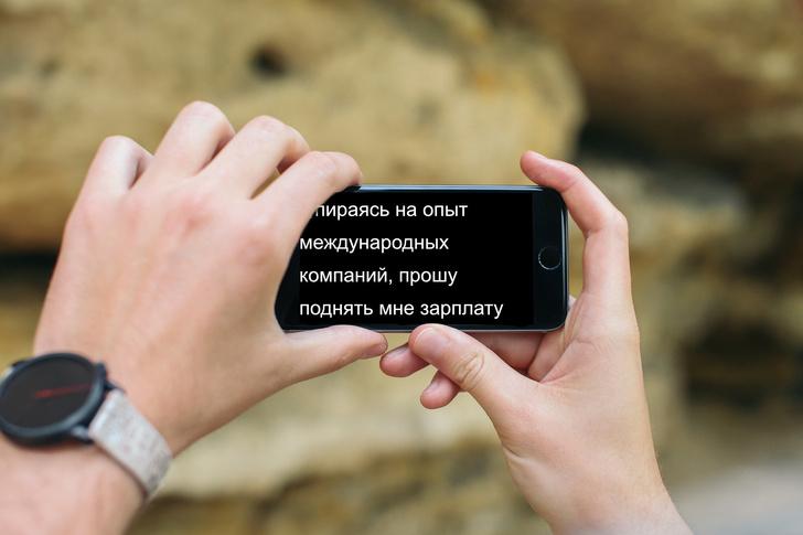 Фото №1 - Как самому сделать телесуфлер и поразить коллег речью в Zoom