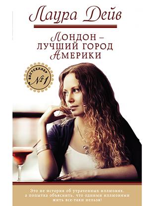 Фото №2 - Пять новых книг на лето