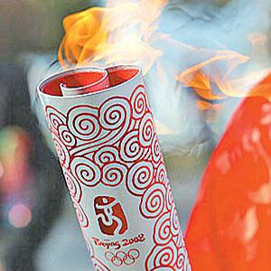 Фото №1 - Летняя Олимпиада открывается в счастливое время